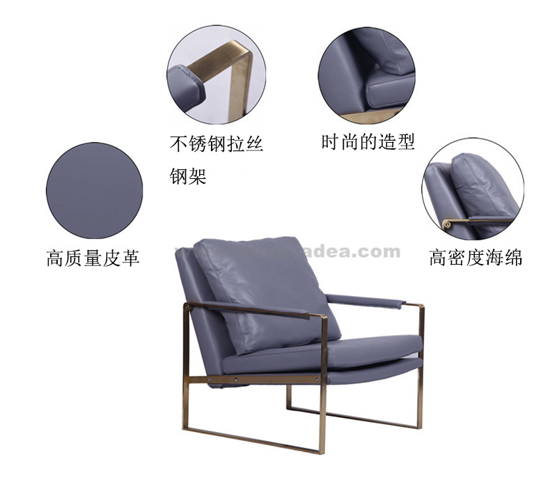室内休闲椅图片
